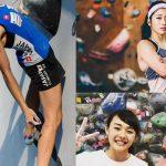 美人ボルダリング選手特集!東京2020オリンピックでメダルも期待の選手