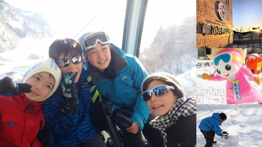 兵庫で子供も楽しめるスキー場