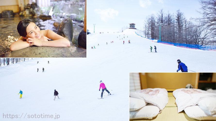 岐阜県スキー場ホテル目の前&温泉あり