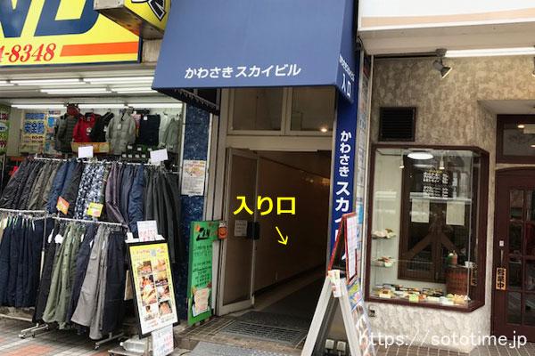 ZEN入り口