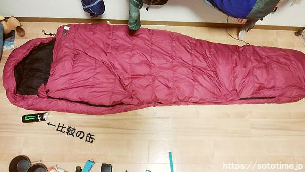 寝袋シュラフ
