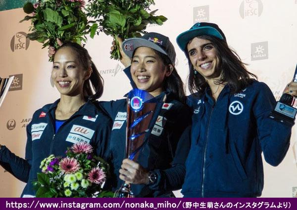 野中生萌選手ボルダリングワールドカップ2018年の年間チャンピオン