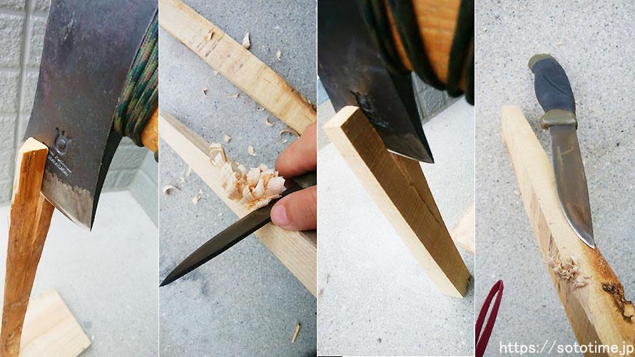 徹底検証!キャンプの焚き火の薪に適した木の種類【針葉樹&広葉樹実験】
