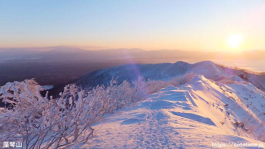 スノーシューで藻琴山を冬登山!登山口へのアクセスから装備の注意点まで