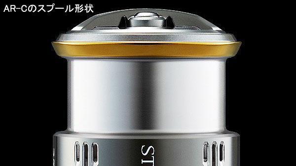 シマノのスピニングリールのスプールは「AR-Cスプール」